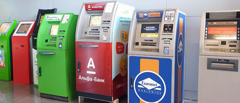 Перевозка банкоматов в Харькове (24/7)