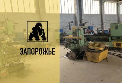 Демонтаж 10 Металлообработочных Станков (18.11.20)