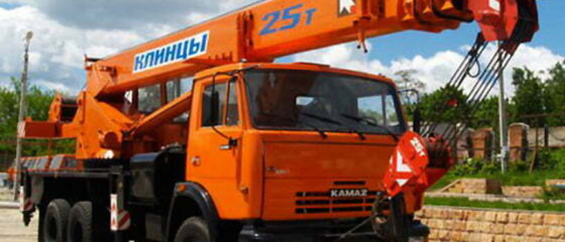 Аренда Автокрана КЛИНЦЫ КС-55713-1К-1 (25т)