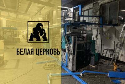 Перевозка Полиграфической Машины БЦ-Киев (07.12.20)